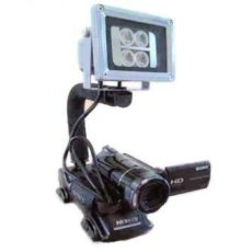 infrared floor illuminator IR Ghost Hunting