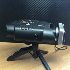 night vision ufo binoculars