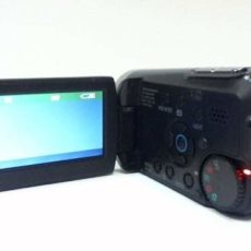 Paranormal Nightvision Camcorder s15