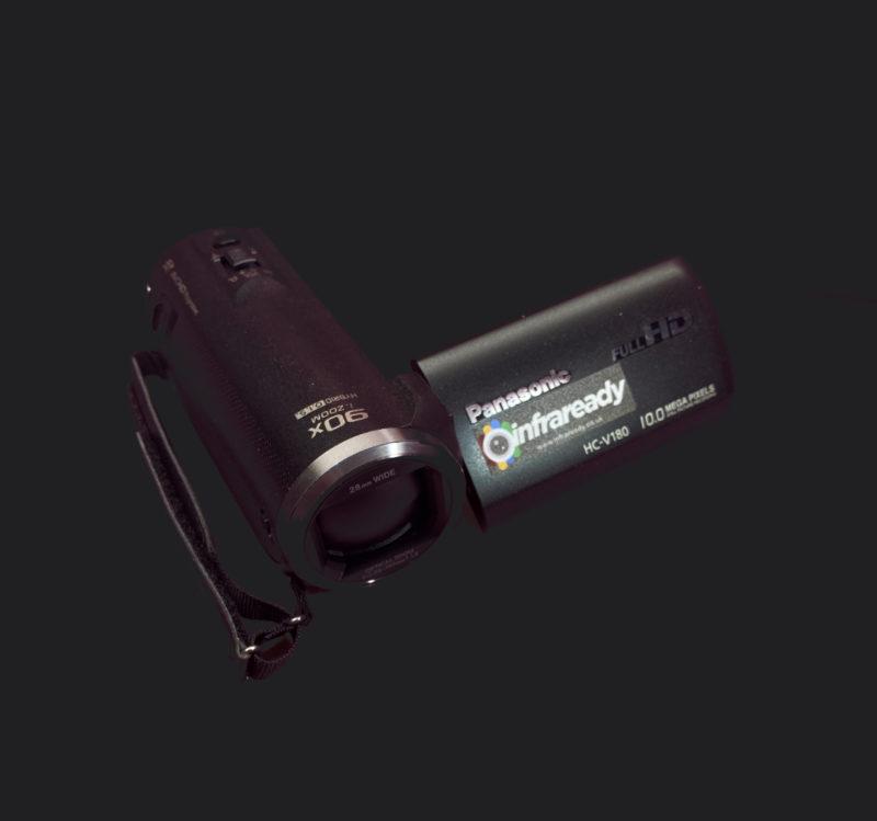 nightvision panasonic v180