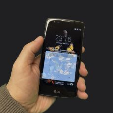 android nightvision phone lg